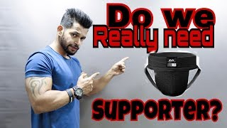DO WE REALLY NEED SUPPORTER IN GYM? | HINDI