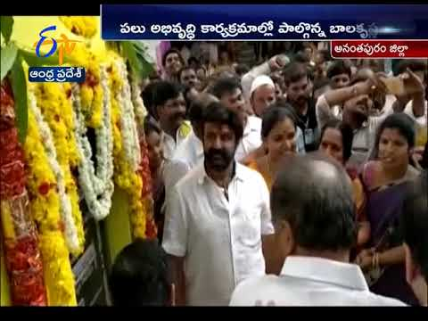 Actor Balakrishna in Hindupur | Lays Stone for Several Development Works