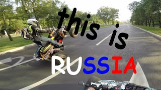 This Is Russia! Crazy ATV riding in MOSCOW / Motard Stunt / Yamaha Banshee / YFZ450