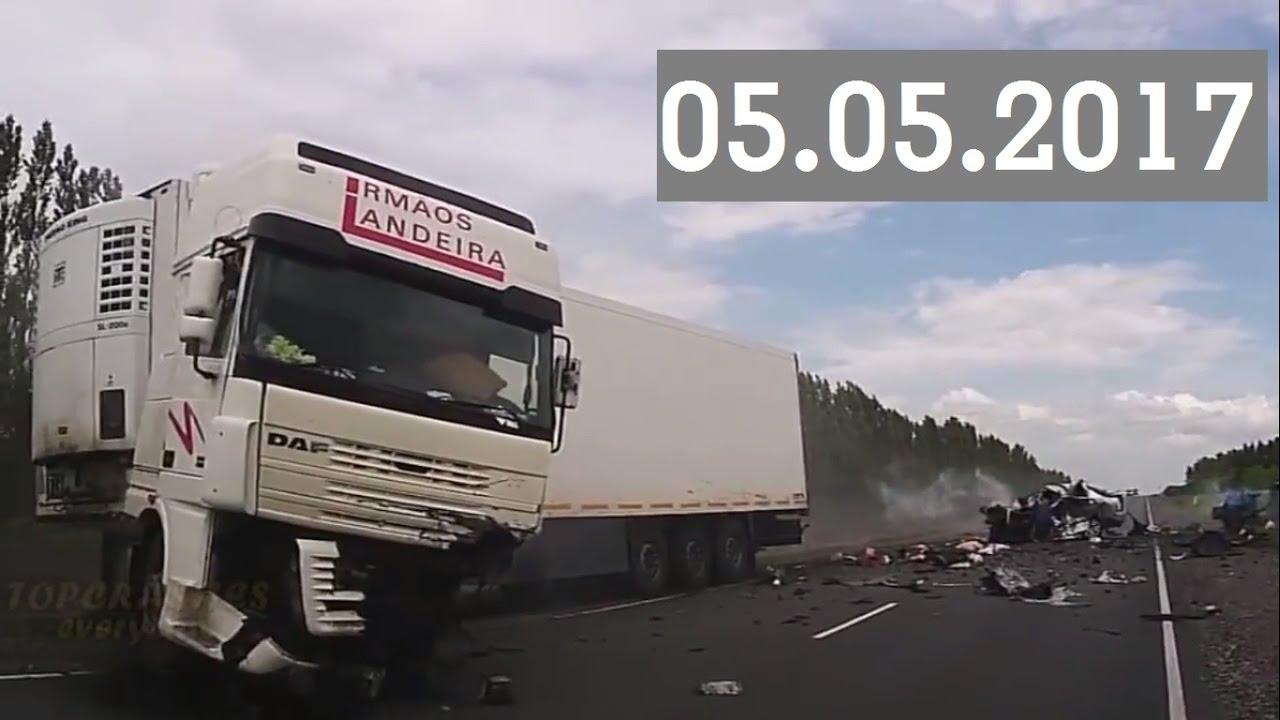 ДТП Аварии 05 Май 2017 Crash Auto ПОДБОРКА