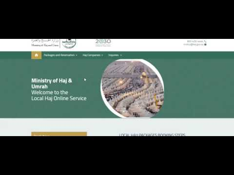 How to do Multiple Booking Local Hajj Saudi in Fastest Way!