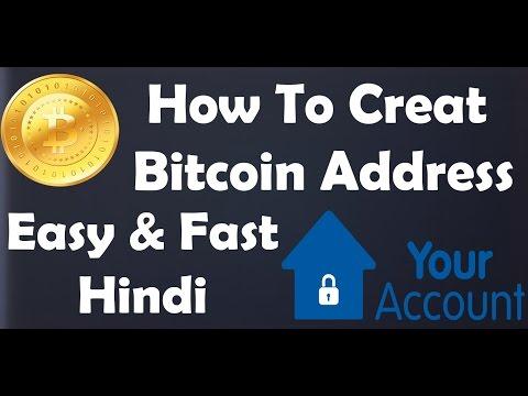 {HINDI} How To Create Bitcoin Account/Address Easy And Fast Hindi