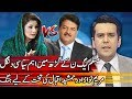 Maryam Nawaz Vs Jamshed Iqbal | NA-127 | Center Stage With Rehman Azhar | 30 June 2018| Express News
