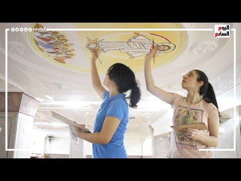 ابداع وجمال أختين في الرسم علي جدران الكنائس