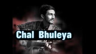 Chal Bhuleya (Ali Zafar) Cover By Umair Mirza | ULM |