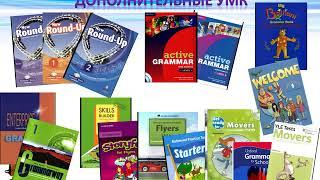 Инновационные технологии  на уроках  английского языка