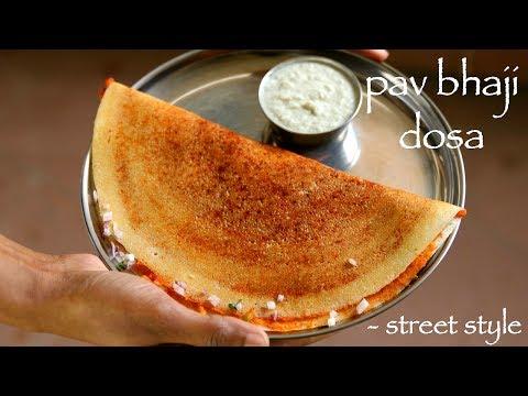 How To Make Pav Bhaji Masala Dosa Recipe - Pav Bhaji Dosa Recipe -  Indian Recipes