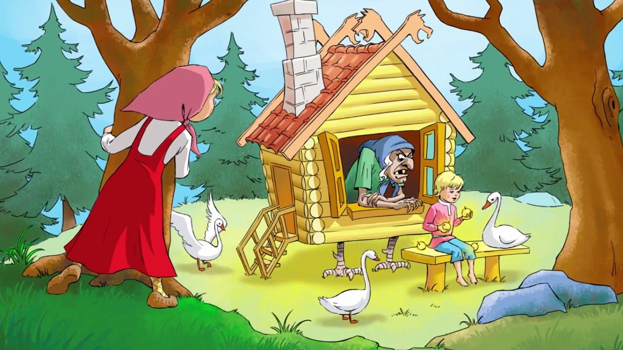 Сказки для детей - Почитайка - Гуси-лебеди - YouTube