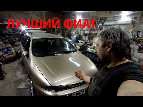Лайтовая профилактика FIAT 1.6 (часть 1) Fiat  Marea 1.6 Engine Repair