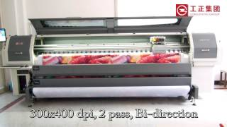 Gongzheng Solvent Printer GZM with Starfire Print Head Printing Demo