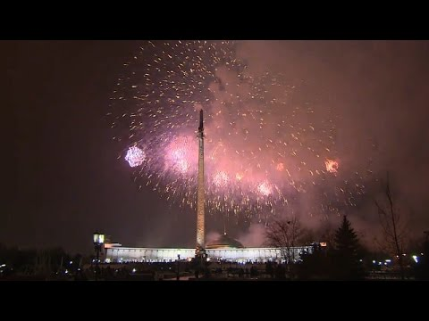 LIVE: Moscow marks Defender of the Fatherland Day with fireworks display