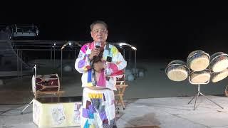 나영구품바공연단장 나영구품바 천년지기 포항 영일대해수욕…