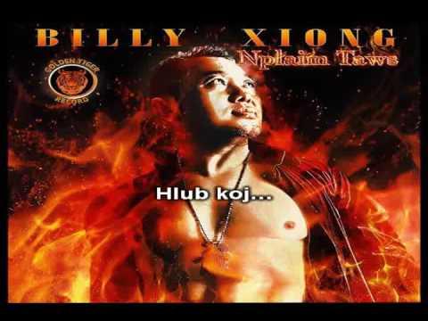 Billy Xiong   Tsis nco txog koj karaoke
