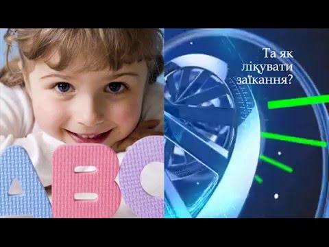 авітаміноз — Викисловарь