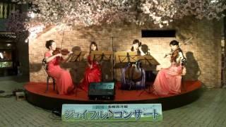 津軽海峡冬景色Tsugaru Kaikyō Fuyugeshiki/石川さゆりJapanese enka song♪弦楽四重奏♪String Quartet