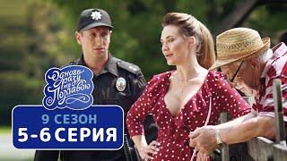 Сериал Однажды под Полтавой - Новый сезон 5-6 серия