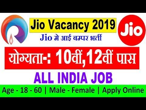 Reliance Jio Recruitment 2019 | Jio Jobs 2019 | 10th,12th,grad,iti,diploma Pass Vacancy