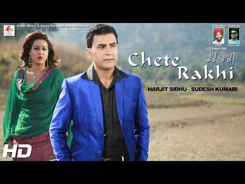 Harjit Sidhu - Sudesh Kumari - Chete Rakhi - Goyal Music