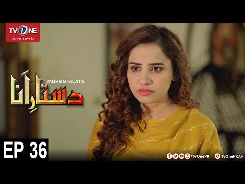 Dastaar E Anaa - Episode 36 - TV One Drama - 22nd December 2017