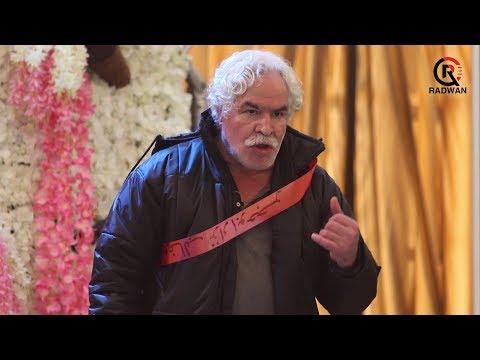 الفنان نزار ابو حجر - عمك ابو غالب بليلة - فقد اعصابه تماما !!! 😂😂😂 تلفوني شحاطة