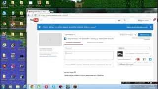 как отправлять видео на youtube? лёгкий способ!