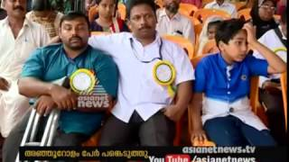 World disability day : Various Functions Conducted at Thiruvananthapuram
