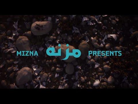 Mizna's 11th Arab Film Festival Trailer