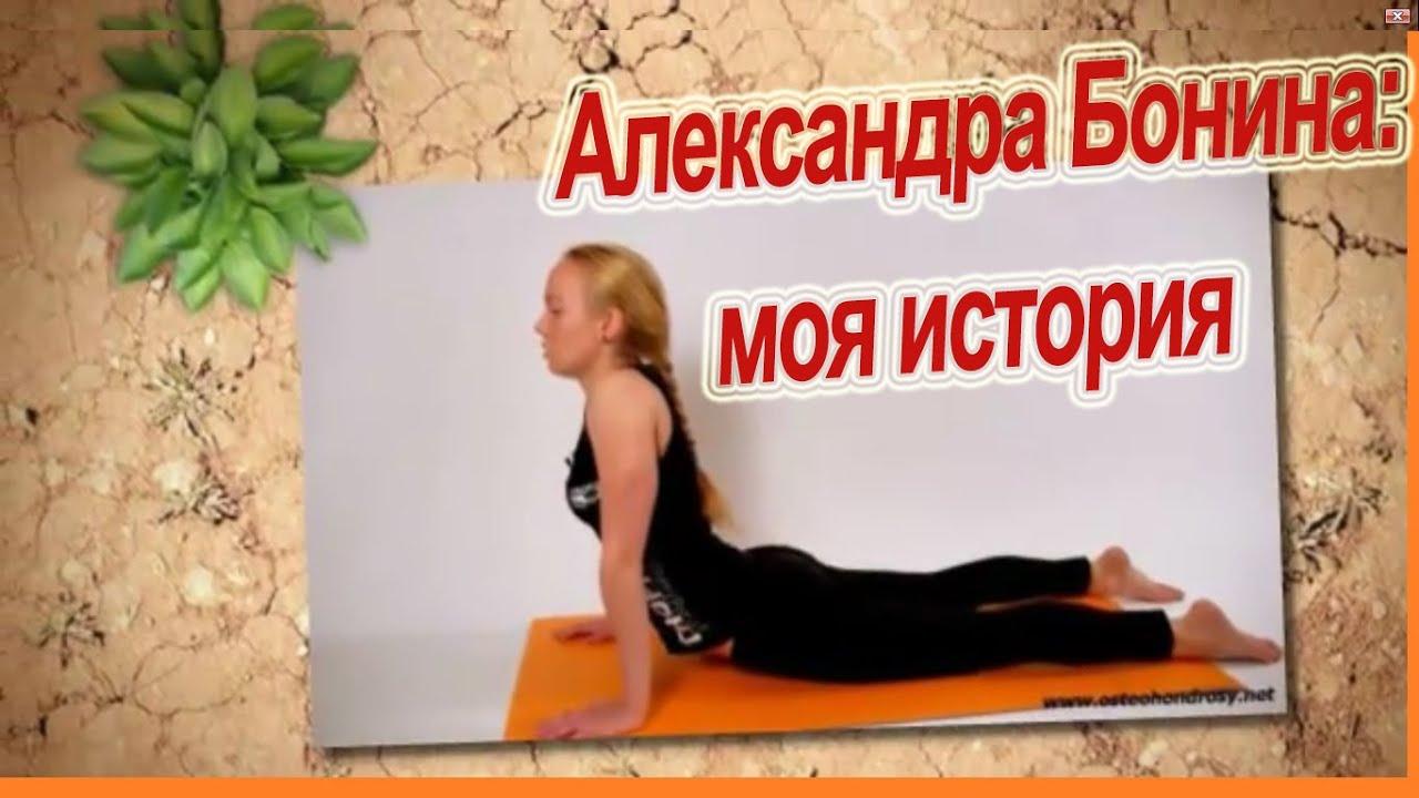 Какой массаж нужно делать при шейном остеохондрозе