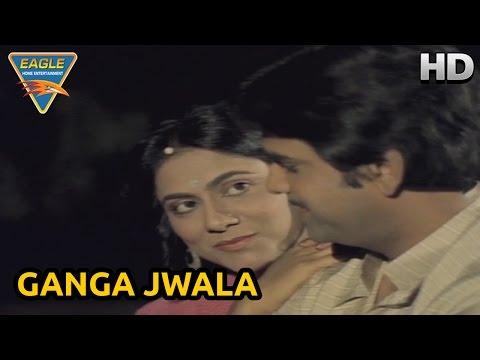 Ganga Jwala Movie || Kunal,Jayshree Lovely Scene || Kunal, Rekha || Eagle Bhojpuri Movies