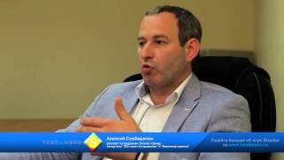 Алексей Слободянюк рассказывает о новой бизнес-игре Stocker(, 2014-05-20T11:07:55.000Z)