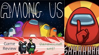 Among Us Online Game  கொலையாளி யார்?   Who is the Impostor?  Fun Game Review in Tamil  Enjoy!!!