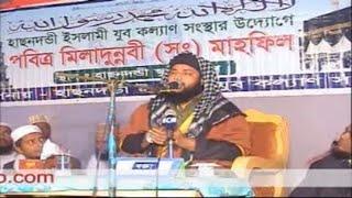 খতমে নবুয়ত | Moulana Enayet Ullah Abbasi | NB Islamic Bazar | Bangla New Waz | 2018