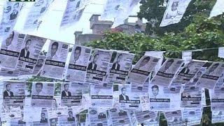 Dhaka City Corporation Election I News & Current Affairs
