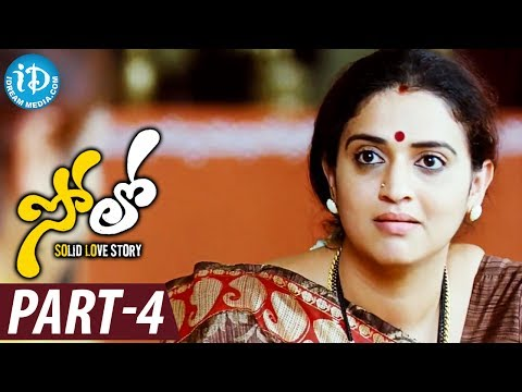 Solo Full Movie Part 4 | Nara Rohit,Nisha Agarwal | Mani Sharma