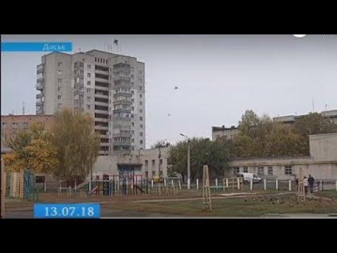 ТРК ВіККА: У Смілі побудують Будинок правосуддя за 50 мільйонів гривень