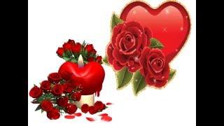 Привітання з Днем Святого Валентина.