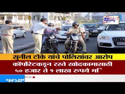 HC asks ADG to inquire into corruption in traffic police dept