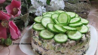 Салат Меркурий  Рецепт салата