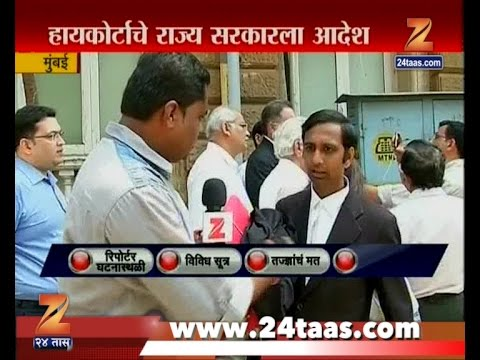 Mumbai | MARD Lawyer | Prashant Pofale | On MARD Decision
