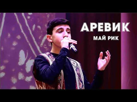 Ансамбль армянской песни