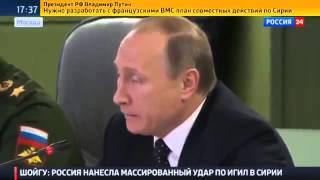 Франция союзник России по борьбе с ИГИЛ  Новости Сирии, России, Франции, Украины