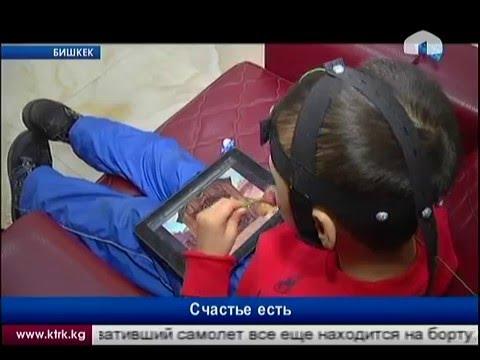 Новый метод в лечении аутизма у детей