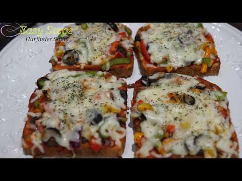 White Bread PIZZA | Quick Vegetarian Bread Pizza | Vegan Recipe