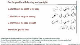 Dua for good health, hearing and eyesight
