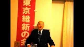 2012年東京都知事選挙におがみ統が立候補表明をしました。