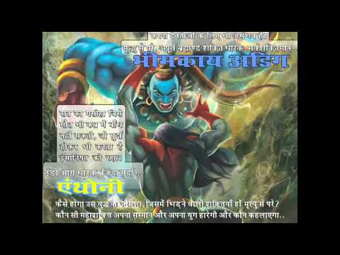 Sarvnayak (Raj Comics) - YouTube
