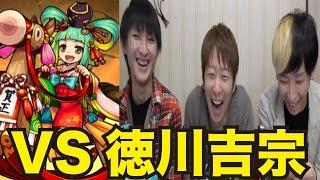 使ったモンスター ・シリウス・ギャラクシー(☆6) ・英雄 ナポレオン(...