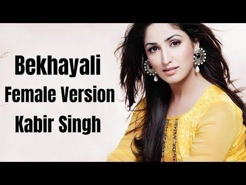 female-version-:-bekhayali-mein-song-|-unplugged-cover-|-kabir-singh-|-shahid-kapoor,-kiara-advani