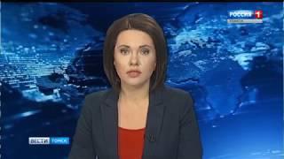 Заседание Совета депутатов №40 от 28.01.2016 часть 3