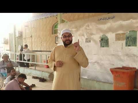 14-July-17 Ziyarat Wadi us Salam Najaf, PPS Group